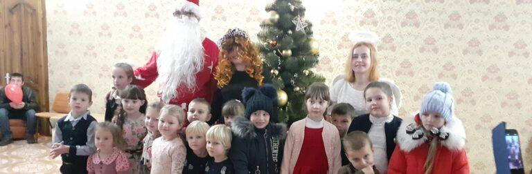 Святой Николай посетил санаторий «Пролисок»!